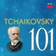 """サンクトペテルブルク室内合唱団/ニコライ・コルニエフ Tchaikovsky: Divine Liturgy of St John Chrysostom, Op.41, TH.75 - 13. """"Otche nash"""""""
