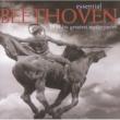 ヴァリアス・アーティスト ベートーヴェン/エッセンシャル・ベートーヴェン [2 CDs]
