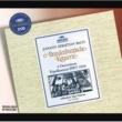ミュンヘン・バッハ管弦楽団/カール・リヒター 組曲第3番  ニ長調  BWV1068: ガヴォット  I/II