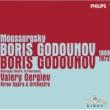 マリインスキー・オペラ合唱団/マリインスキー劇場管弦楽団/ワレリー・ゲルギエフ Mussorgsky: Boris Godounov - Moussorgsky after Pushkin and Karamazin (Version 1869) - Part 1 - Picture 2 - Glory! Glory! Glory!