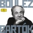 ピエール・ブーレーズ Bartók