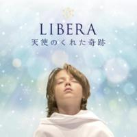 リベラ 天使のくれた奇跡