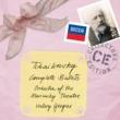 マリインスキー劇場管弦楽団/ワレリー・ゲルギエフ バレエ《眠りの森の美女》作品66 全曲: 第3曲: パ・ド・シス