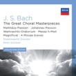 シュターツカペレ・ドレスデン/ペーター・シュライアー J.S. Bach: Christmas Oratorio, BWV 248 - Part Two - For the second Day of Christmas - No.10 Sinfonia