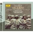 ヴィンソン・コール/ベルリン・フィルハーモニー管弦楽団/カルロ・マリア・ジュリーニ レクイエム: 2-7. われ罪人として嘆き