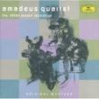 アマデウス弦楽四重奏団/セシル・アロノヴィッツ Mozart: String Quintet In C Major, K.515 - 1. Allegro