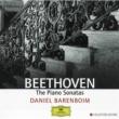 Daniel Barenboim Beethoven: Piano Sonata No. 31 In A Flat Major, Op. 110 - 1. Moderato cantabile molto espressivo