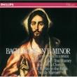 Academy of St. Martin  in  the Fields Chorus/Academy of St. Martin in the Fields/Sir Neville Marriner J.S. Bach: Mass in B minor / Gloria - Et in terra pax