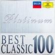 リン・ハレル ベスト・クラシック100 プラチナム