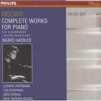 イングリット・ヘブラー グルックの主題による10の変奏曲 ト長調 K.455