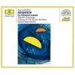 パリ管弦楽団/ダニエル・バレンボイム 序曲《ローマの謝肉祭》作品9