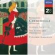 クリーヴランド管弦楽団/ヴラディーミル・アシュケナージ バレエ音楽《シンデレラ》作品87: 1. 導入部