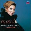 ルチアーノ・パヴァロッティ/ミレッラ・フレーニ/クリスタ・ルートヴィヒ/ウィーン・フィルハーモニー管弦楽団/ヘルベルト・フォン・カラヤン 歌劇《蝶々夫人》: 「夕やみが訪れて来た」