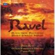 モントリオール交響合唱団/モントリオール交響楽団/シャルル・デュトワ バレエ《ダフニスとクロエ》全曲 (第1部): 序奏と宗教的な踊り