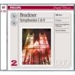 """ロイヤル・コンセルトヘボウ管弦楽団/ベルナルト・ハイティンク Bruckner: Symphony No.1 in C Minor, WAB 101 - """"Linz Version"""" 1866 - 3. Scherzo. Lebhaft"""