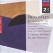 スイス・ロマンド管弦楽団/シルヴィオ・ヴァルヴィーゾ Prokofiev: The Tale of the Stone Flower, Ballet in 4 Acts, Op.118 - Prologue