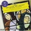 Symphonieorchester des Bayerischen Rundfunks/Eugen Jochum/Bavarian Radio Chorus Bruckner: Mass No.2 In E Minor, WAB 27 - 1. Kyrie