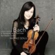千住真理子 平和への祈り~バッハ:無伴奏ヴァイオリン全曲