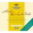 RIAS Symphony Orchestra Berlin/Ferenc Fricsay Tchaikovsky: Symphony No.4 In F Minor, Op.36, TH.27 - 1. Andante sostenuto - Moderato con anima - Moderato assai, quasi Andante - Allegro vivo