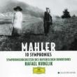 """バイエルン放送交響楽団/ラファエル・クーベリック Mahler: Symphonie Nr.1 In D Major """"Titan"""" - 1. Langsam. Schleppend"""
