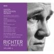 Sviatoslav Richter Richter plays Haydn/Weber/Beethoven [2 CDs]