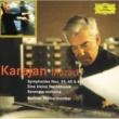 ベルリン・フィルハーモニー管弦楽団/ヘルベルト・フォン・カラヤン セレナード 第13番 ト長調 K.525 《アイネ・クライネ・ナハトムジーク》: 第1楽章: Allegro