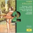 """エットレ・バスティアニーニ/ミラノ・スカラ座管弦楽団/トゥリオ・セラフィン Verdi: Il Trovatore - Libretto: Salvatore Cammarano/Leonore Emanuele Bardare / Act 1 - """"Tacea la notte!"""""""