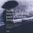 18世紀オーケストラ/フランス・ブリュッヘン 交響曲 第82番 ハ長調 HOB.I:82 《熊》: 第1楽章: VIVACE ASSAI