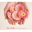 ロベルト・アラーニャ/フィレンツェ五月音楽祭管弦楽団/ブルーノ・バルトレッティ 歌劇《ジャンニ・スキッキ》: フィレンツェは花咲く木のように