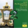 アラン・シヴィル/Shirley Hopkins/カール・シュタインス/ミシェル・シュヴァルベ/ベルリン・フィルハーモニー管弦楽団/ヘルベルト・フォン・カラヤン ブランデンブルク協奏曲 第1番 ヘ長調 BWV1046: 第1楽章:(ALLEGRO)