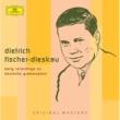Dietrich Fischer-Dieskau/Hertha Klust Brahms: 4 Ernste Gesänge, Op.121 - 1. Denn es gehet dem Menschen