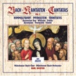 ヘルタ・テッパー/アンスバッハ・バッハ週間管弦楽団/カール・リヒター カンタータ 第147番《心と口と行いと生きざまは》BWV147: 「恥ずるなかれ、おお 魂よ」