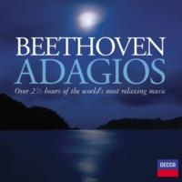 ヴィルヘルム・バックハウス/ウィーン・フィルハーモニー管弦楽団/ハンス・シュミット=イッセルシュテット ピアノ協奏曲 第1番 ハ長調 作品15: 第2楽章: Largo