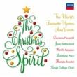 アカデミー合唱団/アカデミー・オブ・セント・マーティン・イン・ザ・フィールズ/サー・ネヴィル・マリナー オラトリオ《メサイア》HWV.56(ハイライト): 第12曲:合唱「ひとりのみどり子が、私達のために生まれる」