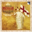 "Michael Chance/The English Concert/Trevor Pinnock Handel: Messiah, HWV 56 / Pt. 1 - 6. ""But who may abide the day of his coming"""