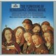 Pro Cantione Antiqua, London/London Cornett & Sackbut Ensemble/ブルーノ・ターナー Obrecht: Motets - Salve, regina