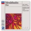 """Peter Schreier/Theo Adam/Gewandhausorchester Leipzig/Wolfgang Sawallisch Mendelssohn: Elijah, Op.70, MWV A25 - German Text / Part 2 - No.25: """"Du Mann Gottes"""""""