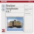 ロイヤル・コンセルトヘボウ管弦楽団/ベルナルト・ハイティンク Bruckner: Symphony No. 6 In A Major, WAB  106 - 1. Maestoso