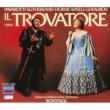 """ルチアーノ・パヴァロッティ/マリリン・ホーン/ナショナル・フィルハーモニー管弦楽団/リチャード・ボニング Verdi: Il Trovatore / Act 2 - """"Soli or siamo...Condotta ell'era in ceppi"""""""