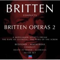 サー・ピーター・ピアーズ/イギリス室内管弦楽団/スチュアート・ベッドフォード 歌劇《ヴェニスに死す》作品88: 「わたしの心はたえず動いている」
