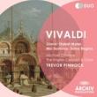 """マイケル・チャンス/リーザ・ベズノシウク/イングリッシュ・コンサート/トレヴァー・ピノック Vivaldi: Salve Regina, R.616 (Antiphona) - 3. """"Ad te suspiramus"""" (Larghetto)"""