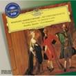 セシル・アロノヴィッツ/アマデウス弦楽四重奏団 弦楽五重奏曲  第5番  ニ短調  K.593: 第1楽章:LARGHETTO - ALLEGRO
