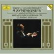 ウィーン・フィルハーモニー管弦楽団/クラウディオ・アバド 交響曲 第3番 変ホ長調 作品55《英雄》: 第1楽章: Allegro con brio