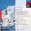 トム・クラウゼ/シュトゥットガルト室内管弦楽団/カール・ミュンヒンガー Christmas Oratorio, BWV 248 / Part One - For the first Day of Christmas: クリスマス・オラトリオ BWV248~第8曲:アリア「偉大なる主よ、強き王よ」