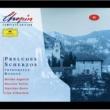 スタニスラフ・ブーニン ショパン大全集VOL.6:前奏曲/即興曲/スケルツォ、他
