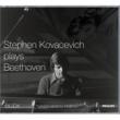 スティーヴン・コヴァセヴィチ Stephen Kovacevich plays Beethoven
