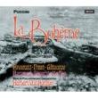 ニコライ・ギャウロフ,ジャンニ・マッフェオ,ベルリン・フィルハーモニー管弦楽団,ヘルベルト・フォン・カラヤン 歌劇《ボエーム》: 「年老いた外とうよ、聞いてくれ」〔古い外套よ、聞いてくれ〕