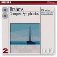 ウィーン交響楽団/ヴォルフガング・サヴァリッシュ Brahms: The Symphonies