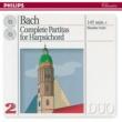 Blandine Verlet J.S. Bach: Partita No.1 in B flat, BWV 825 - 1. Praeludium