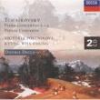 ヴィクトリア・ポストニコワ/ウィーン交響楽団/ゲンナジー・ロジェストヴェンスキー/チョン・キョンファ/モントリオール交響楽団/シャルル・デュトワ Tchaikovsky: Piano Concerto Nos. 1-3/Violin Concerto